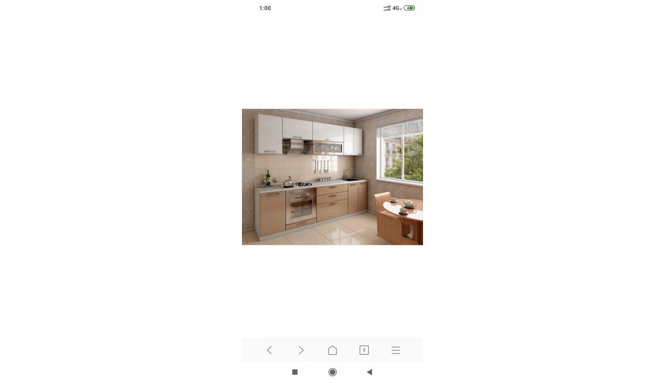 """Кухня """"Капучино МДФ"""" 2,4м."""