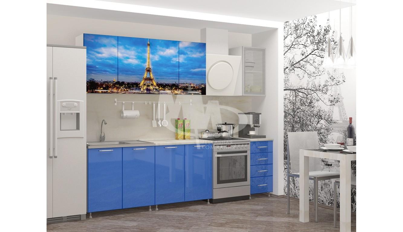 """Кухня """"Париж МДФ"""" 2м."""