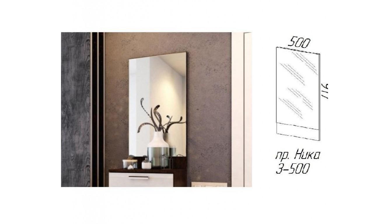 Зеркало (з500) Ника ясень светлый