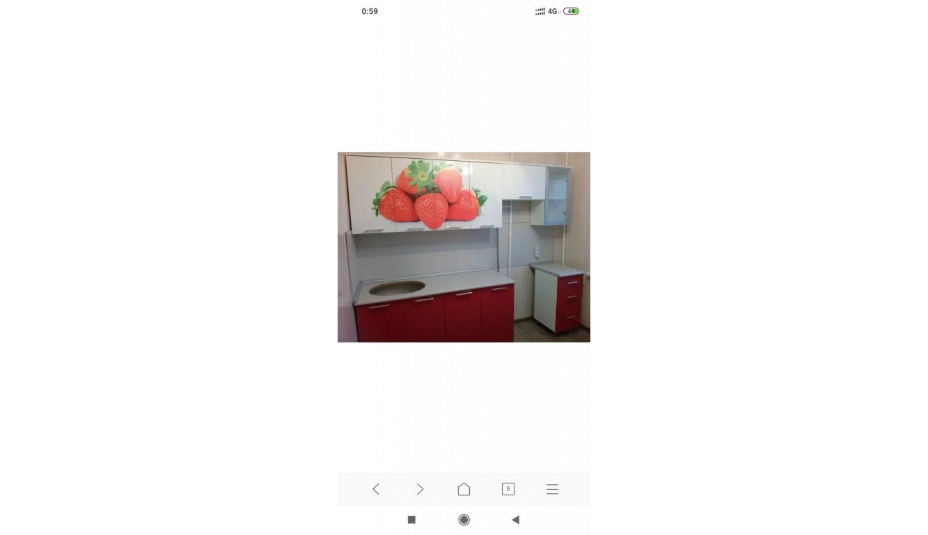 """Кухня """"Клубника ЛДСП"""" 2,6м."""