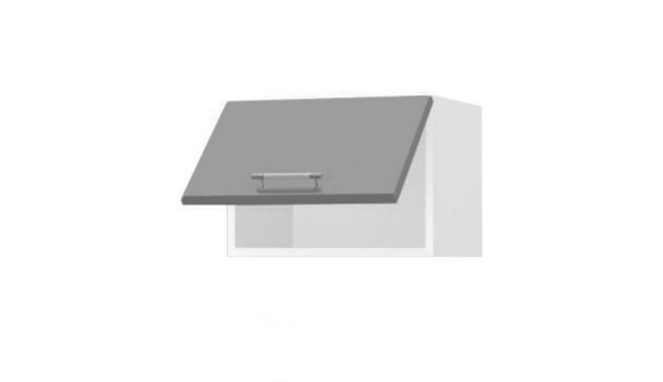 МДФ Шкаф горизонтальный (500х358х314)
