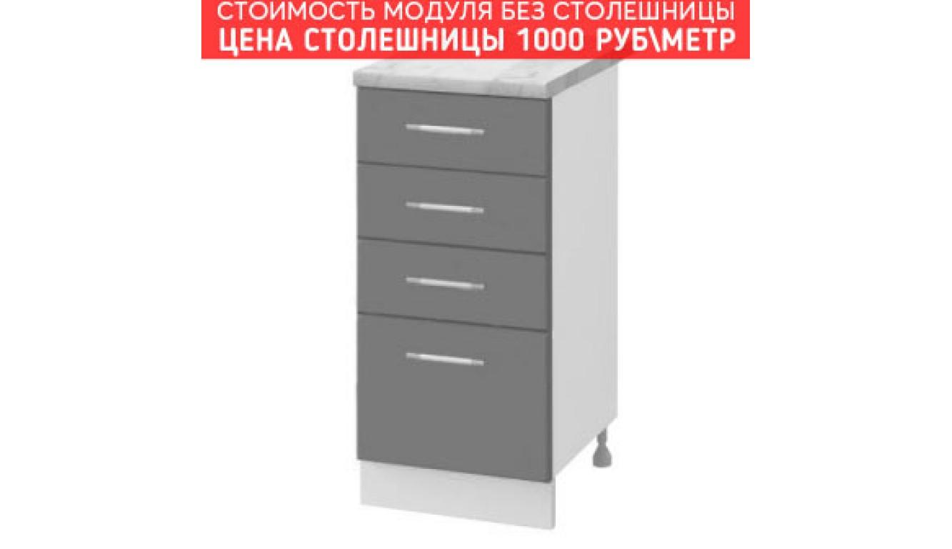 МДФ Шкаф нижний с 4 ящиками (400х840х474)