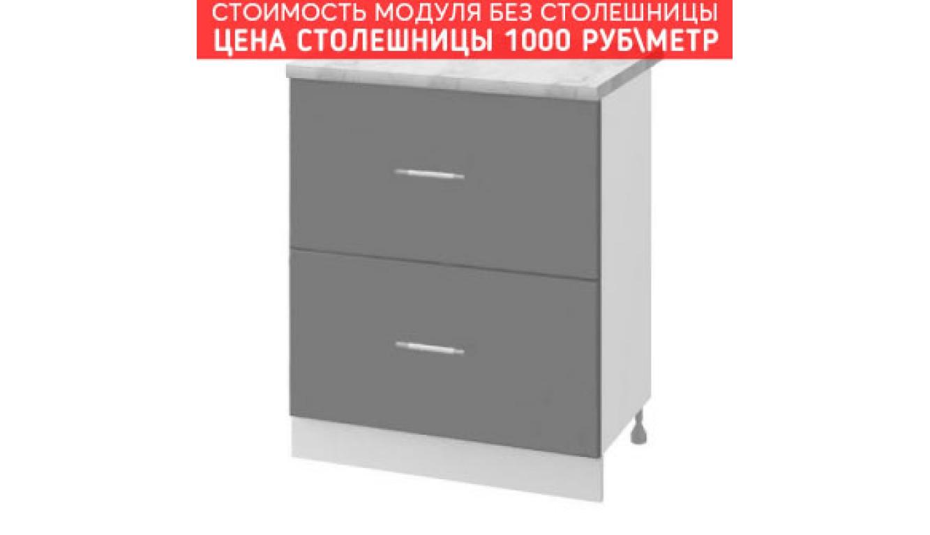 МДФ Шкаф нижний с 2 ящиками (600х840х474)