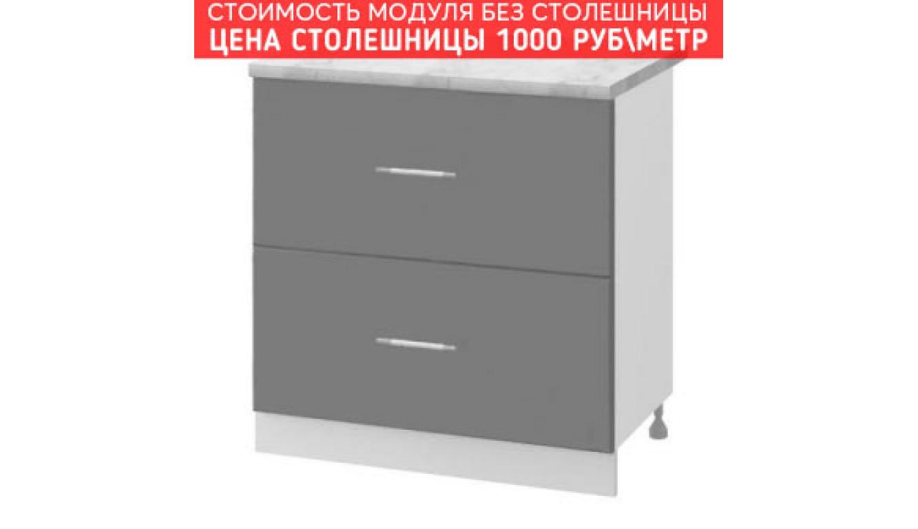 МДФ Шкаф нижний с 2 ящиками (800х840х474)