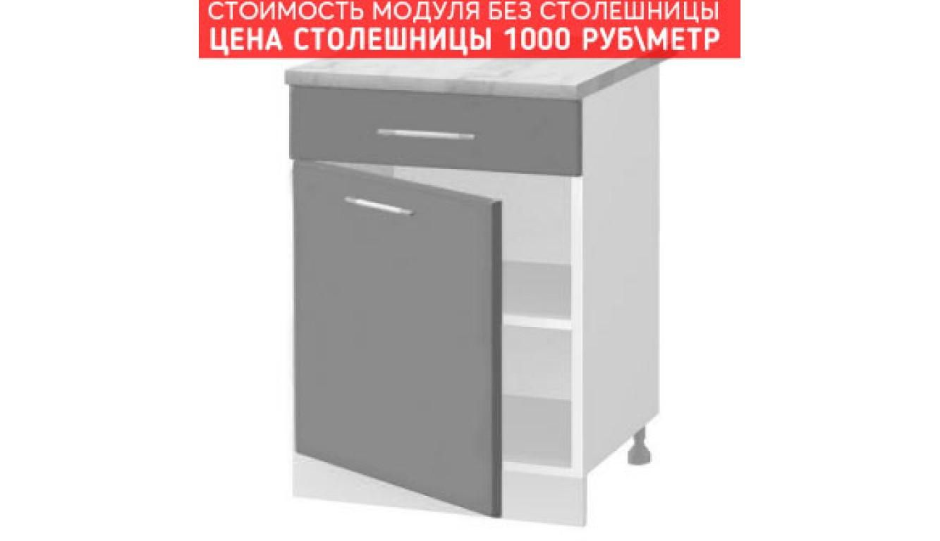 МДФ Шкаф нижний с 1 ящиком (500х840х474)