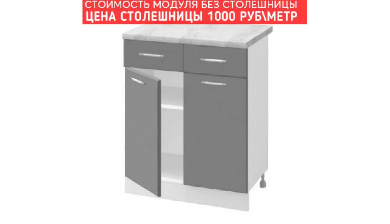 МДФ Шкаф нижний с 2 ящиками и створками (600х840х474)