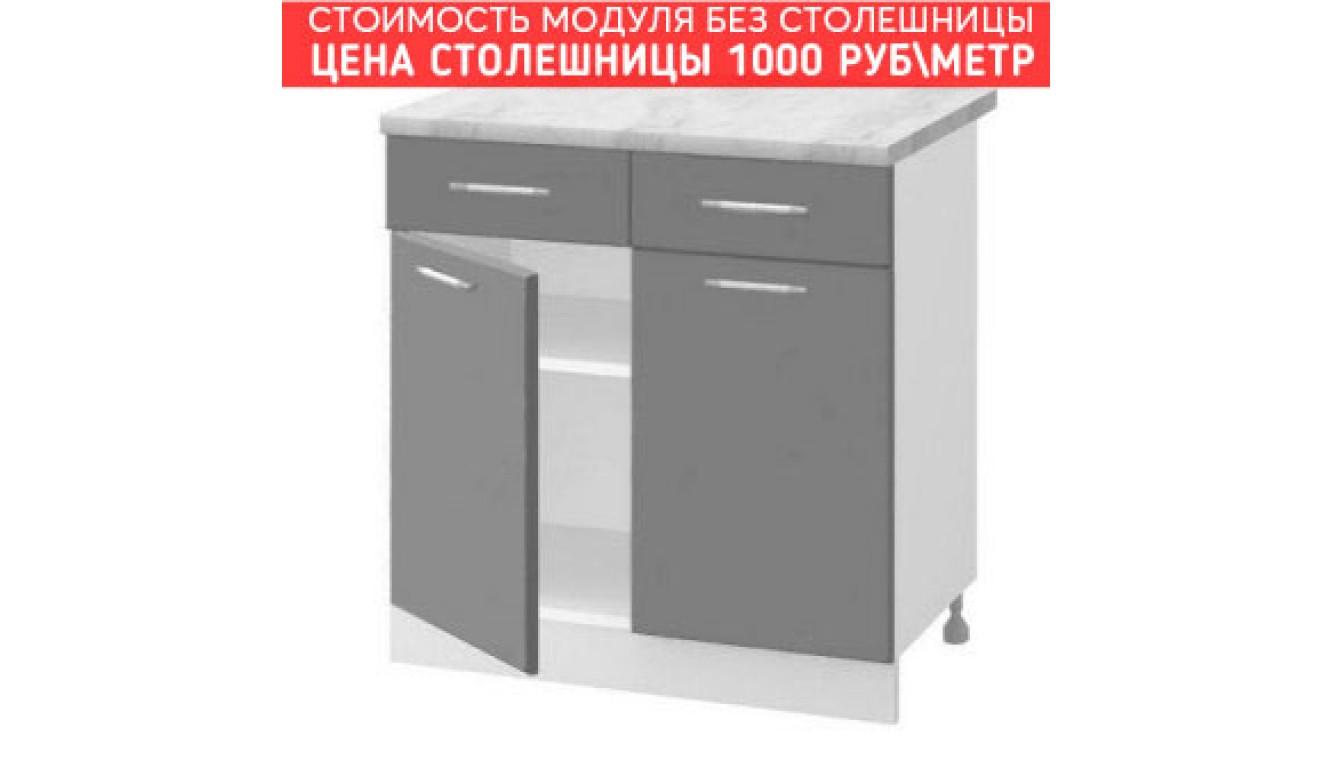 МДФ Шкаф нижний с 2 ящиками и створками (800х840х474)