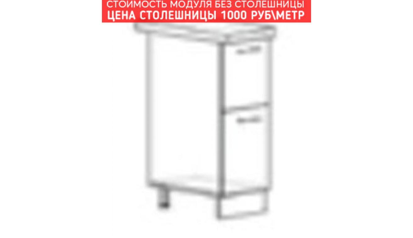 МДФ Шкаф нижний с 2 ящиками (300х840х474)