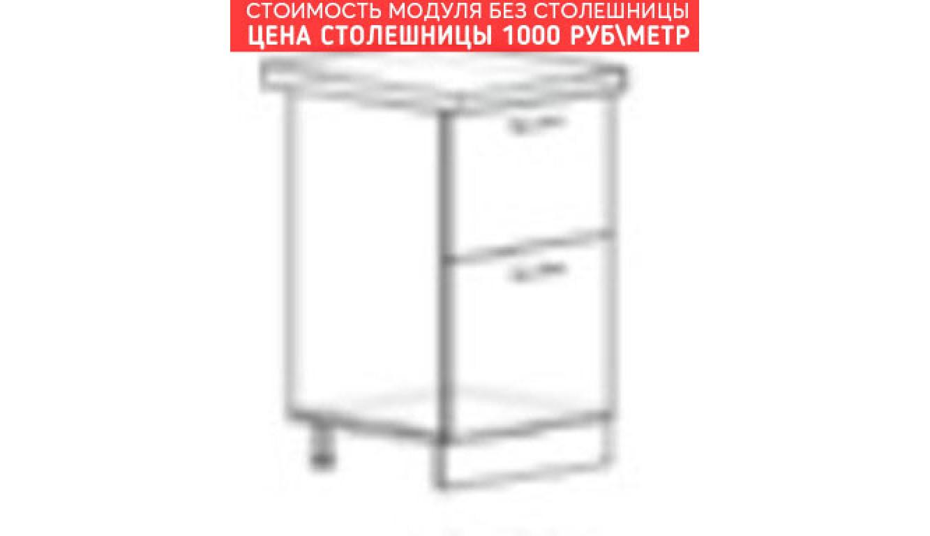МДФ Шкаф нижний с 2 ящиками (500х840х474)